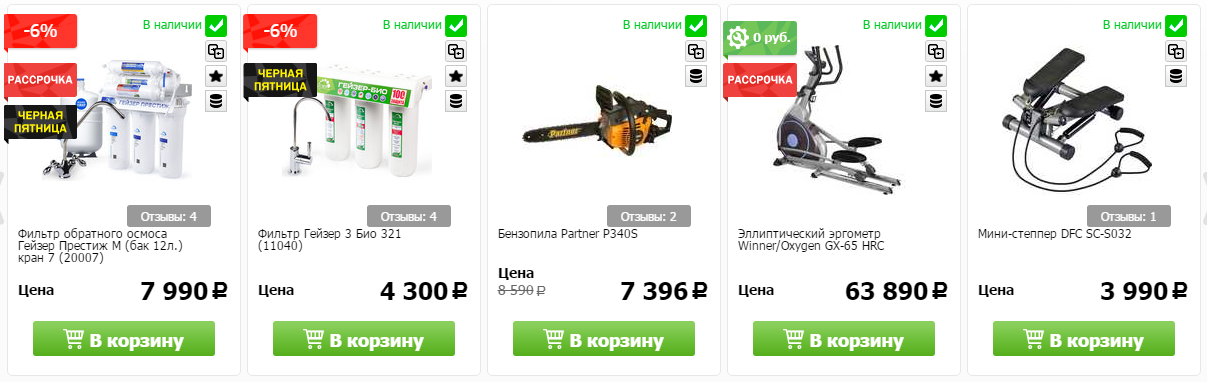 Купоны Techport в Твери